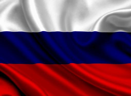 Самым популярным словом уходящего года было слово «Россия»